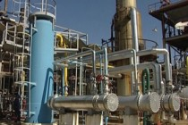 ARMO oil refiner key assets on sale for €20mln after loan default