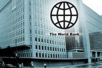 WB: External, internal factors hamper growth prospects