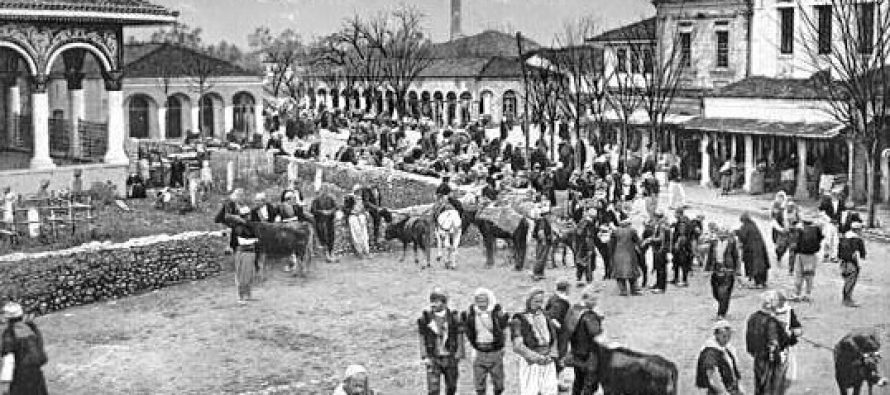 Tirana's Unknown Legacy