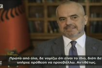 Rama dismisses claims of Greater Albania in Greek media interview