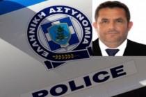 Police looking to arrest 'drug baron' after Greek request