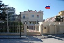 Albania increases safety measures near foreign embassies