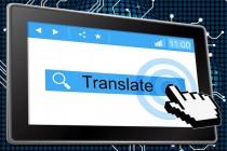 Vetting bill lost in translation