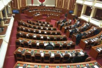 Parliament fails to vote to select the next president