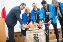 Japan officially opens Tirana embassy