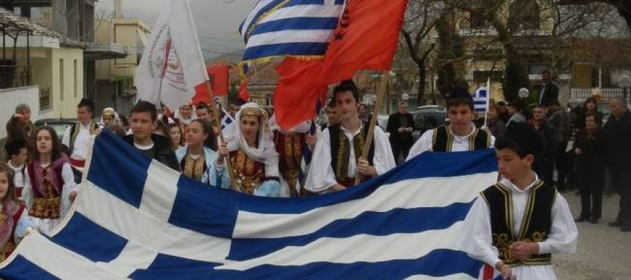Draft-law on minorities raises eyebrows in Greece and Bulgaria