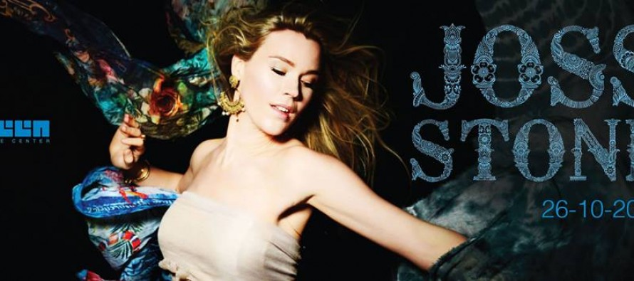 Music concert: Joss Stone, live at Tulla Culture Centre