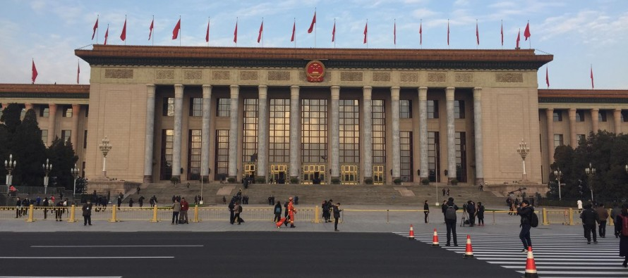Beijing Diary: National People's Congress sets goals for global policies, steady economic growth