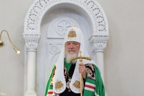 Russia's Patriarch Kirill visits Albania, meets top state reps
