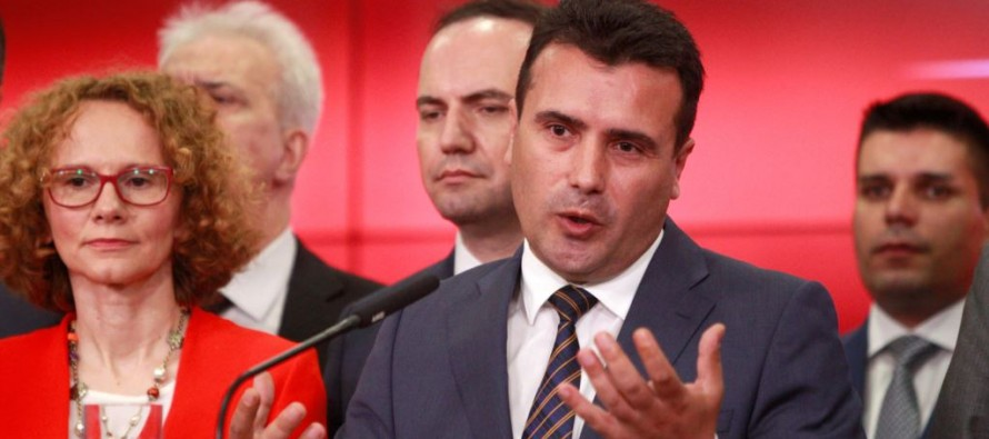 Macedonia renamed the Northern Republic of Macedonia under agreement with Greece