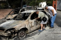 Scores dead as Greece hit by massive wildfires