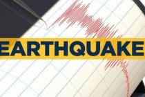 Earthquake rocks Tirana, epicenter at Lalz Bay