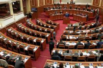New parliamentary season, same old issues, analysts and experts say