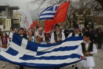 Editorial: Albania and Greece:  where do we go from here