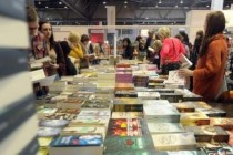National Book Fair launches 21st edition