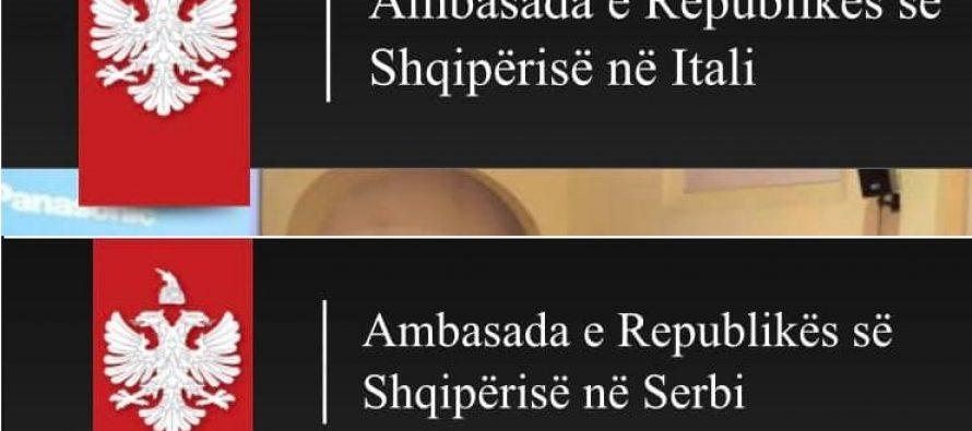 Albanian Embassy to Belgrade website hacked due to violation of national symbols