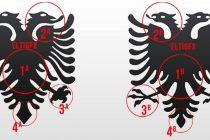 The national flag Eagle