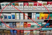 Government takes new tobacco bill under revise