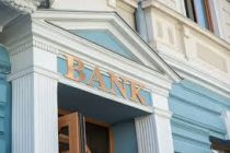 Albanian banks on a race and system changes during 2018