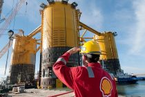 Shell confirms high oil reserves in Shpirag