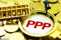 High PPP bill warns tax increases