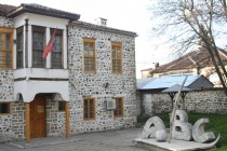 First Albanian school closes its doors
