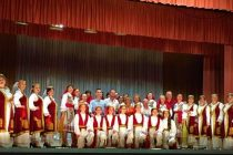 Folk Ensemble receives international assessments