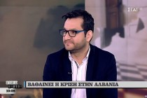 Greek Policy in the Balkans: Old Fashion Politics or New Momentum?
