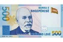 New banknotes to circulate soon