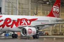 'Ernest' airlines' license suspended due to financial struggles, ENAC reports