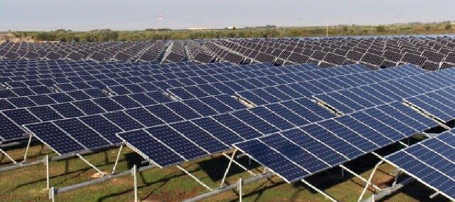 MIE announces international auction for construction of photovoltaic power park
