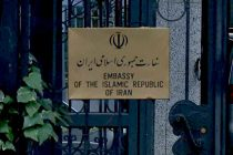 Gov't decares two more Iranian diplomats as 'personae non gratae'