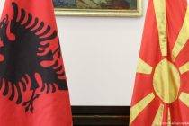 Albania and N. Macedonia to sign first mini-Schengen Agreement